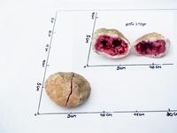 Geode de calcite teintée violette